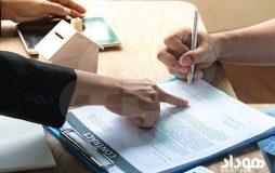 بیعنامه چیست؟ و چه تفاوتی با قولنامه دارد؟