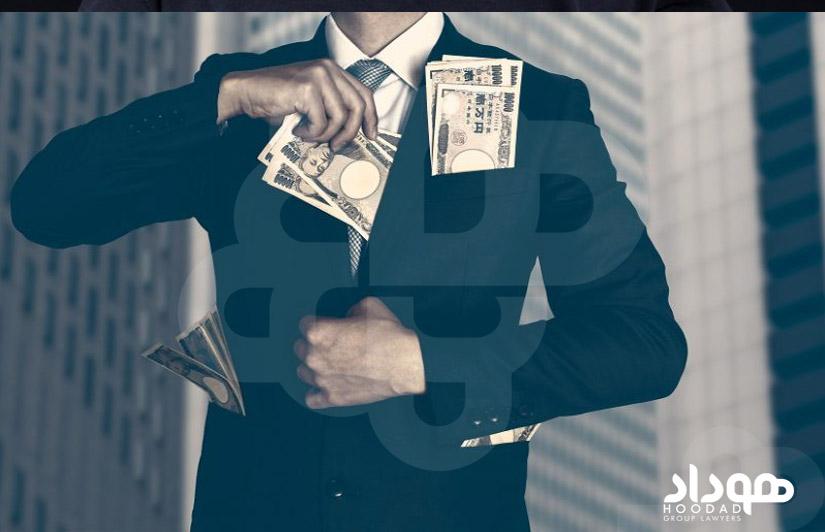 معاملات پونزی با ارز دیجیتال چگونه است