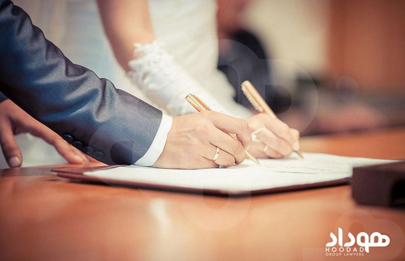 قانون ازدواج دختر باکره چگونه است