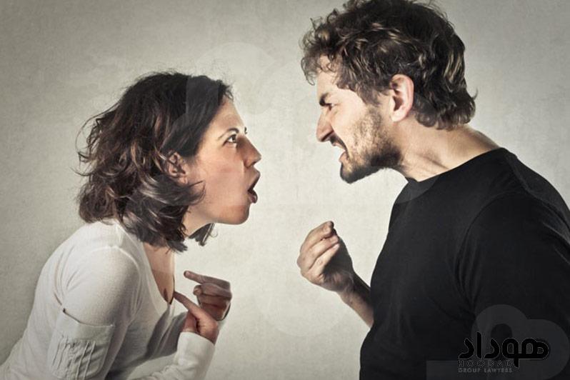 مجازات فحاشی به همسر