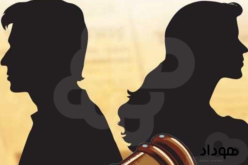 معایب دادن حق طلاق به زن